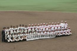 shiai-1600-1200-1015