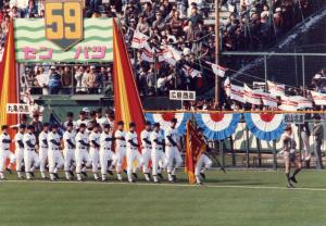 第59回選抜高等学校野球大会(昭和62年)の写真です。