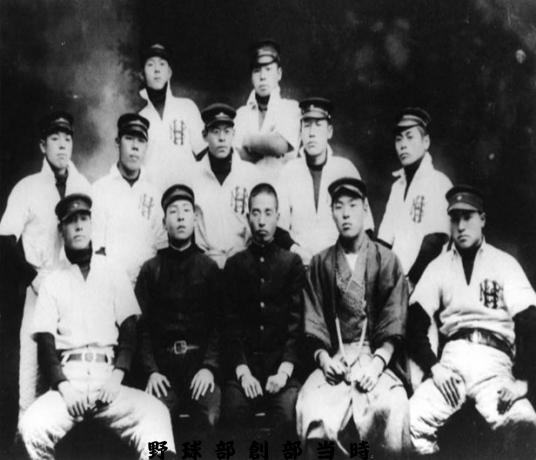 北予中学野球部創部当時の写真です。